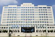 [국방부]퇴직급여금 지급 심의위원회 개소