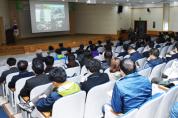 [산림청]제주도 표고버섯 현장설명회 개최