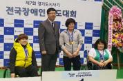 경남 장애인 역도팀, 전국대회 3관왕 '승승장구'