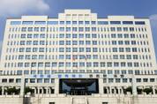 [국방부]제3기 국방부 군 인권 자문위원 신규 위촉 및 위원회 개최