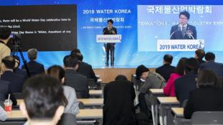 조명래 환경부 장관, 2019 워터 코리아 개막식 참석