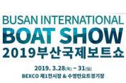 해양레저산업의 성장 기반, 부산국제보트쇼 28일 개막