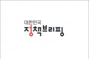[외교부]韓美 실무그룹(W/G)회의 개최