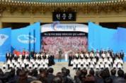 [국가보훈처]<제4회 서해수호의 날> 22일 국립대전현충원에서 개최