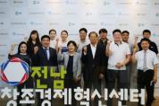2019 지역산업맞춤형 일자리창출 지원사업(SNS 마케팅 전문가 양성사업) 교육생 모집 안내