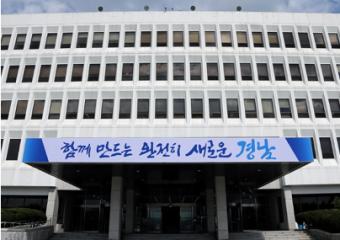 경상남도, 2분기 소상공인 정책자금 100억 원 지원